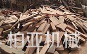 边角料粉碎机可以解决各种木材边角料的粉碎难度