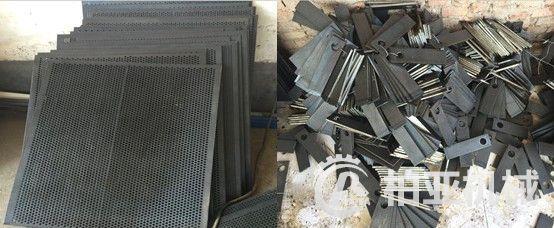 柴油移动式木材粉碎机